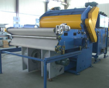 Leather recycling machine Special fiber air laid lapper